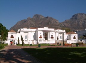 1200px-South_Africa_National_Gallery.jpg